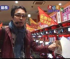 #19 魚拓&塾長のスロもん秘宝伝/アクエリオン/パチスロ猪木/動画