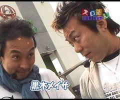 #20 魚拓&塾長のスロもん秘宝伝/アクエリオン/パチスロ猪木/動画