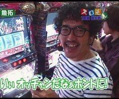 #31 魚拓&塾長のスロもん装甲騎兵ボトムズ/ひぐらし/新鬼武者/動画