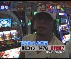 #32 魚拓&塾長のスロもんサイバードラゴン2/モンキーターン/動画