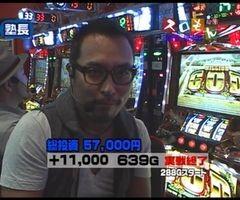 #46 魚拓&塾長のスロもんモンキーターン/パチスロ蒼天の拳/動画