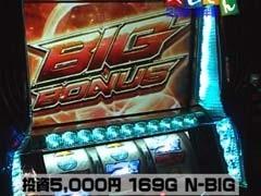 #71 魚拓&塾長のスロもん鉄拳2nd/北斗の拳/動画
