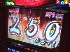 #74 魚拓&塾長のスロもん押忍!番長2/エヴァンゲリオン 生命の鼓動/動画