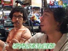 #79 魚拓&塾長のスロもんパチスロ北斗の拳 世紀末救世主伝説/動画