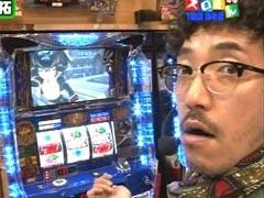 #83 魚拓&塾長のスロもんパイレーツワールド/動画