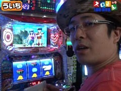 #93 魚拓&塾長のスロもん聖闘士星矢/押忍!!豪炎高校應援團/動画