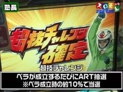 #97 魚拓&塾長のスロもん押忍!番長2/モンキーターン/動画