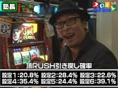 #98 魚拓&塾長のスロもん押忍!番長2/モンキーターン/動画