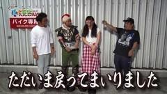 #72 貧乏家族/Pうる星やつら/ちゃまV女神/ハーデス/動画