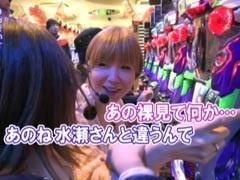#65水瀬&りっきぃのロックオン東京都町田市/動画