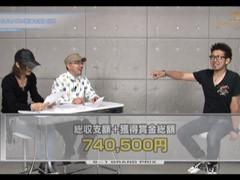 #191 S-1GRAND PRIX「12th Season」チャンプ強さの秘密編/動画