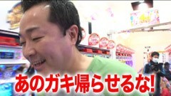 #92 黄昏☆びんびん物語/パチスロ化物語/花の慶次 修羅/動画