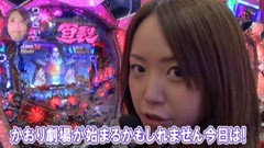 #111 水瀬&りっきぃのロックオン/愛知県東海市編/動画
