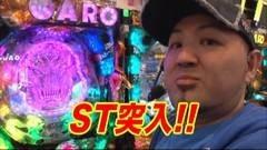 #140 黄昏☆びんびん物語/凱旋/SBJ2/ロイヤルロード/魔戒ノ花/動画