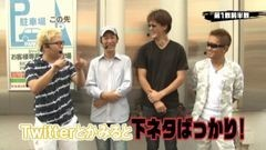 #13 実戦塾2016/009RE:/リング運命/牙狼復刻/魔戒/動画