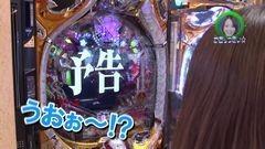 #183 ロックオンwithなるみん/バジ絆/ヱヴァ11/海with桃鉄/動画