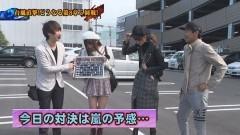 #89 ペアパチ/秘宝伝/北斗7/ビッグドリーム259/動画