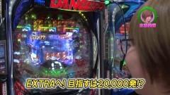 #203 ロックオン/まどマギ/ハーデス/GANTZ/動画