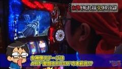 #20 閉店GO3/星矢 覚醒/慶次 戦槍/ヱヴァ勝利/化物語/動画