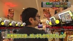 #26 閉店GO3/緑ドンVIVA2/ミリオンゴッド‐神々の凱旋‐/動画