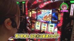 #225 ロックオン/HEY!鏡/冬ソナRe/サラリーマン番長/動画