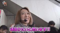 #39 笑門/HEY! 鏡/動画