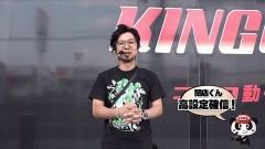 #62 笑門/Re:ゼロから始める異世界生活/動画