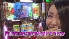 #83 笑門/押忍!サラリーマン番長/動画