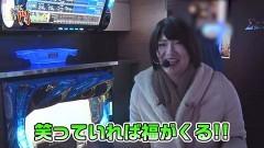 #131 笑門/PYRAMID EYE/動画
