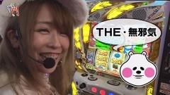#134 笑門/クレアの秘宝伝 女神の夢と魔法の遺跡/動画