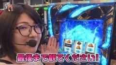 #136 笑門/PYRAMID EYE /動画