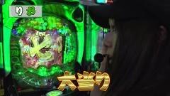 #288 オリジナル必勝法セレクション/慶次2漆黒/動画