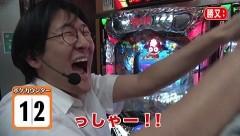 #304 オリジナル必勝法セレクション/シンフォギア/動画