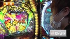 #331 オリジナル必勝法セレクション/慶次2 漆黒/PヴヴヴW/AKB123/シンフォギア2/動画