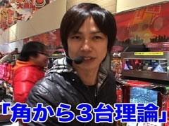 #5 あらシン押忍!番長2、北斗の拳/動画