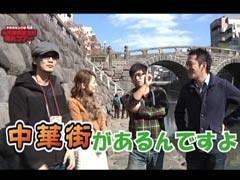 やまのキングの九州満喫百万円弾丸ツアー/動画