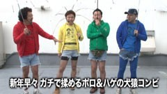 #115 黄昏☆びんびん物語/ハーデス/スーパービンゴネオ/動画
