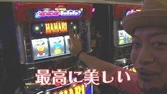 #88 あらシン/ハナビ/動画