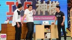 エンタの神様 大爆笑の最強ネタ大連発SP 2018/9/15放送/動画
