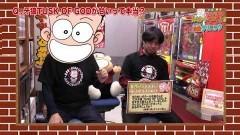 #143 オリジナル必勝法セレクション/谷村ひとしのQ&A/動画