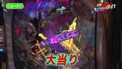 #230 オリジナル必勝法セレクション/PFマクロスΔ 設定付/動画