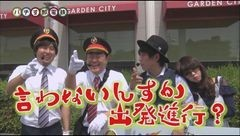 #1 パチ電/沖ドキ/凱旋/ハーデス/ポセイドン/動画