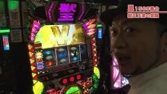 #429 嵐・梅屋のスロッターズ☆ジャーニー/栃木県★後編/動画