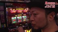 #445 嵐・梅屋のスロッターズ☆ジャーニー/三重県★後編/動画
