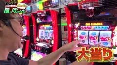 #5 どこまでも風/猪木闘魂継承/スカイレーサーDX/Pヴヴヴ/動画