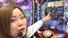 #50 WBC/真・北斗無双/CRルパン三世 消されたルパン/動画