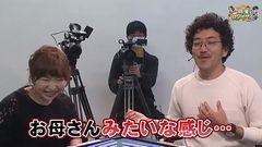 沖と魚拓の麻雀ロワイヤル RETURNS 第42話/動画