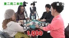 沖と魚拓の麻雀ロワイヤル RETURNS 第176話/動画