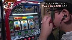 #56 7セレクション/ジェットセットラジオ/動画