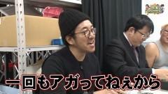 沖と魚拓の麻雀ロワイヤル RETURNS 第203話/動画